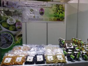 olive noir maroc